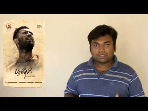 paradesi tamil movie review