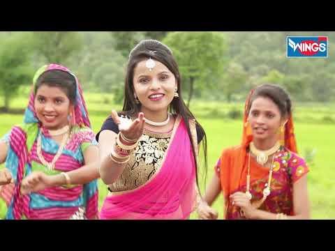 Marathi Gavlani - Samjuni Me Thakale  - Poonam Agarkar - New Shakti Tura Kokancha Ran Sangram 2017