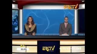 Eritrean News - Tigrinya - 19 September 2014 - Eri-TV