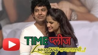 Priya Bapat Awkward To Shoot Steamy Romantic Song - Marathi Movie Time Please