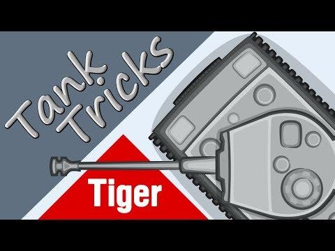 Танковые трюки #27: Другой мир [Мультфильм World of Tanks]