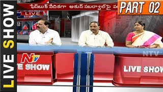Why Tollywood has been Highlighted in Drugs issue?    Live Show    Part 02