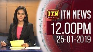 ITN News 2019-01-25 | 12.00 PM