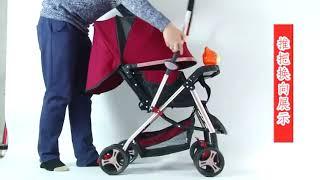 Hướng dẫn lắp ráp xe đẩy em bé 2 chiều, 3 tư thế (ĐT: 0935628570)