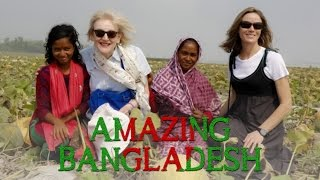 Beautiful Bangladesh. [30 Inspiring Facts About Bangladesh ]