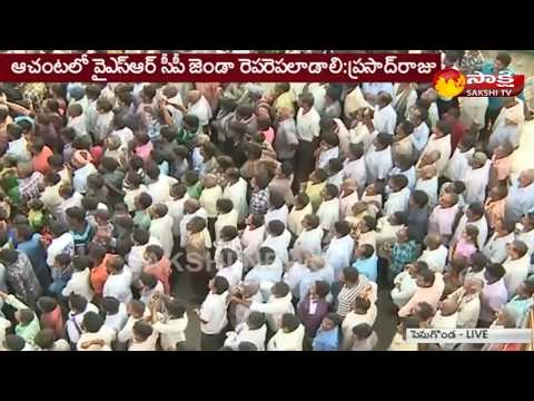 YSRCP Leader kouru Srinivas Speech at Penugonda Praja Sankalpa yatra || Sakshi TV