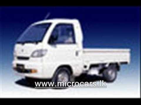 Sri Lankan made CARs ලo කාවේ නිශ්පාදිත වාහන