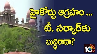 #HighCourtSerious | Special Story On Court Notice To Speaker | Hyderabad