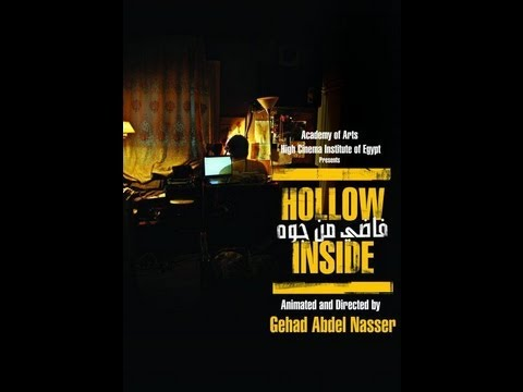 Hollow inside short film 2007 for Inside movie 2007