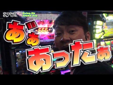 vol.51 エブリー vs まりも(面白対談8) 前編