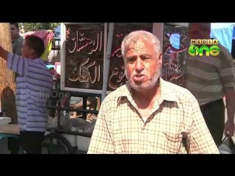 Gaza celebrates Erdogan's victory