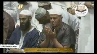 Live : 16th Ramadan 1438 Makkah Taraweeh  صلاة التراويح مكة المكرمة الليلة