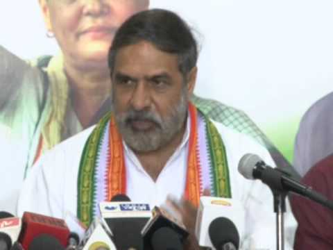 Union Minister Anand Sharma's press conference in Ahmedabad Gujarat
