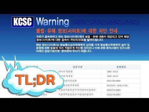 Korea's Broken Internet Paradise