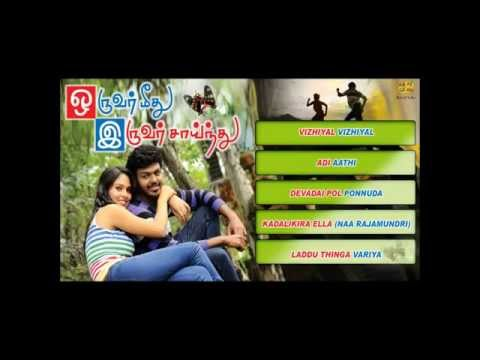 Oruvar Medu Eruvar Saindhu - Juke Box video