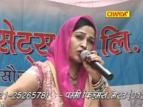 Rajbala New Hit Ragni By Mahipal Isharwalia 9303017503 video