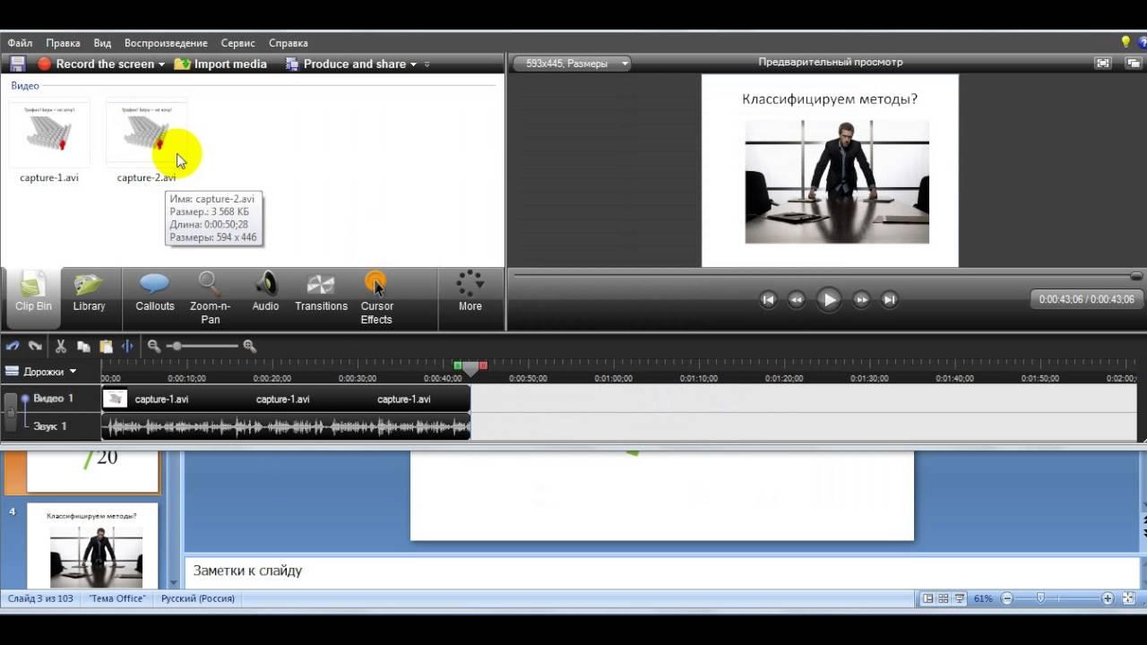Как сделать из нескольких видео одно и наложить музыку