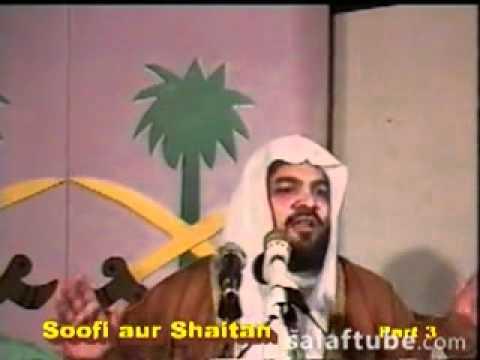 Barelvi Sufi Aur Shaitan 12   17 Sheikh Meraj Rabbani ( Sufism Ki Haqeeqat ) video