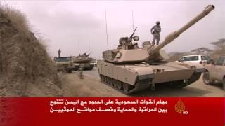 الجزيرة ترافق حرس الحدود السعودي في مهمة تأمين الحدود مع اليمن