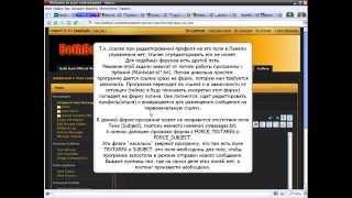 Видео уроки xrumer раскрутка сайтов по депозитам