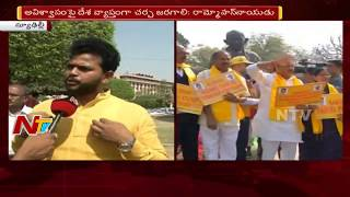 TDP MP Galla Jayadev and Ram Mohan Naidu Speaks with Media || Comments on BJP Govt