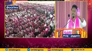 Gattu Ramachandrarao Speech | In TRS Plenary | Kompally
