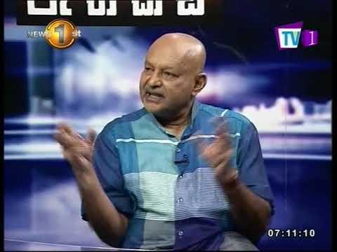news line tv 1 27th |eng
