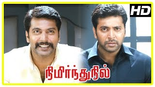 Nimirnthu Nil Movie Scenes | Jayam Ravi and his look alike argue in the court | Amala Paul | Sorri