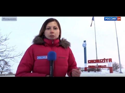 «Россия 24»: Гагаузия укрепляет экономические отношения с Россией
