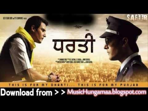 Dharti (Full Titel Song) ft.Jaggi Singh [New Punjabi Movie - Dharti Songs 2011] .flv