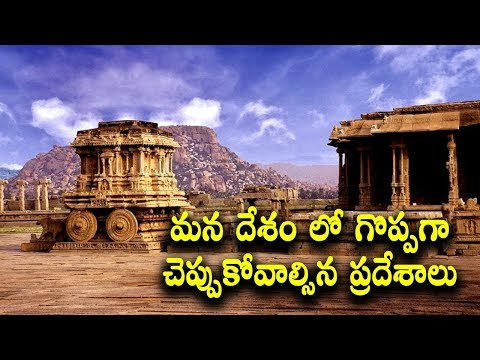 facts about Indian history || T Talks