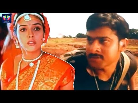 Prabhas And Asin Marriage Scenes || Latest Telugu Movie Scenes || TFC Movies Adda