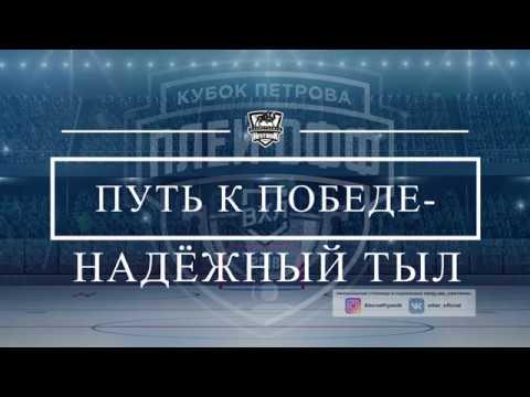 """Видеоролик от жен хоккеистов """"Нефтяника"""""""