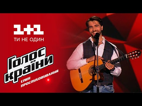 """Чингиз Мустафаев """"Bamboleo"""" - выбор вслепую - Голос страны 6 сезон"""