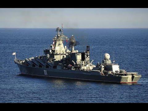 "Гвардейский ракетный крейсер 011 «Варяг» / Guided missile cruiser 011 ""varyag"""