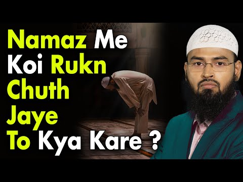 Namaz Me Koi Rukn Choot Jaye To Namaz Batil Ho Jati Hai By Adv. Faiz Syed video