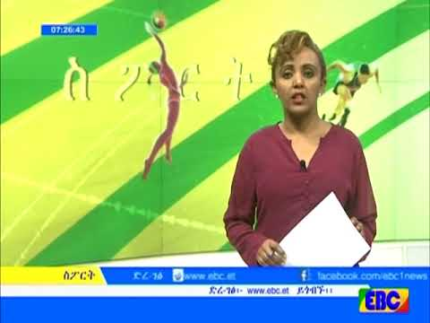 Sport  Daily News from Ebc Aug 28 2017