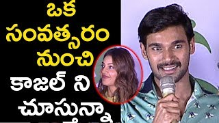 Sai Srinivas Speech At Khajuraho Beer Fest Event 2019 | Sai Srinivas| Sita