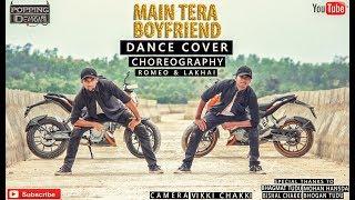 Main Tera Boyfriend - Raabta   Dance Cover   Choreography by Lakhai Tudu & Romeo Baskey