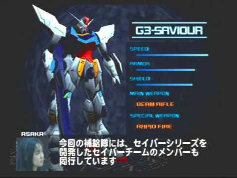 G SAVIOURの画像 p1_4