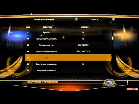 Обзор на русском NBA 2K11 - YouTube