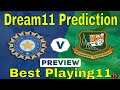 Ind Vs Ban Asia Trophy Dream11 Team Prediction Ind Vs Ban Dream11 Team Playing11 mp3