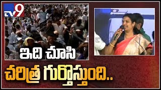 Ushasri charan speech at YCP BC Garjana || Eluru