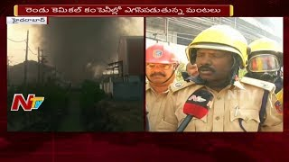 Fire Safety Officer Face to Face Over Chemical Factory Fire Accident || Jeedimetla