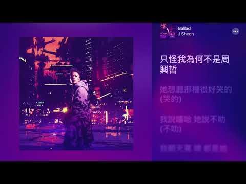 Download  KTV版J.Sheon - Ballad 輸情歌 Gratis, download lagu terbaru