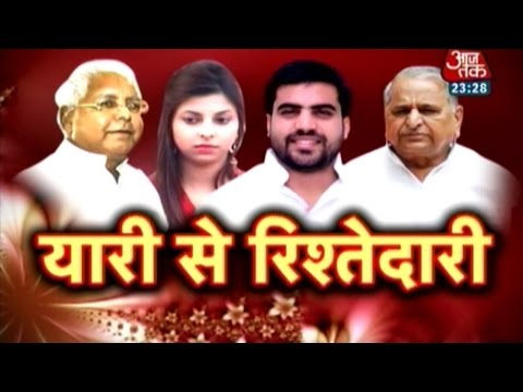 Special report: Political stalwarts Lalu, Mulayam become relatives