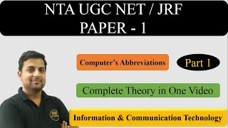 ICT-Information & Communication Technology Paper 1 Part 10 || Abbreviation - UGC  NET JRF Exam