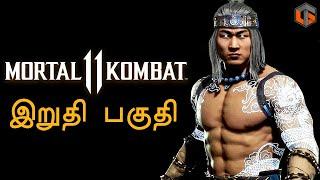 Mortal Kombat 11 Story Ending Live Tamil Gaming