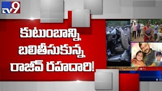 4 of a family die in road accident at Peddapalli