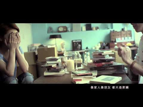 LaLa徐佳瑩 - 不難[官方版HD] MV